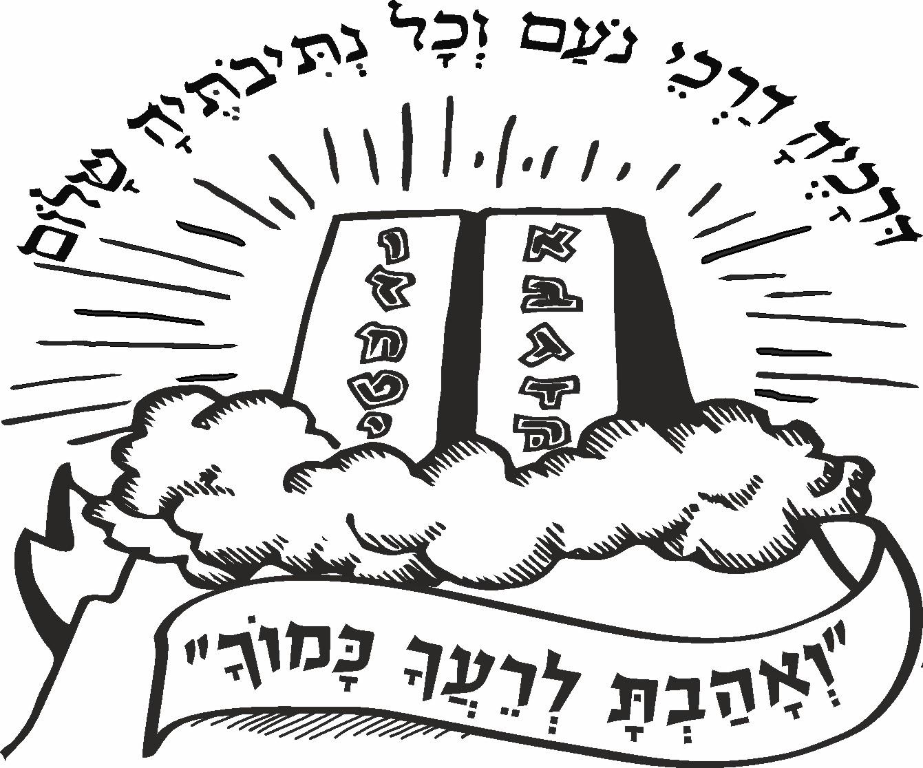 עטיפות לחומש בראשית -ספר רחב